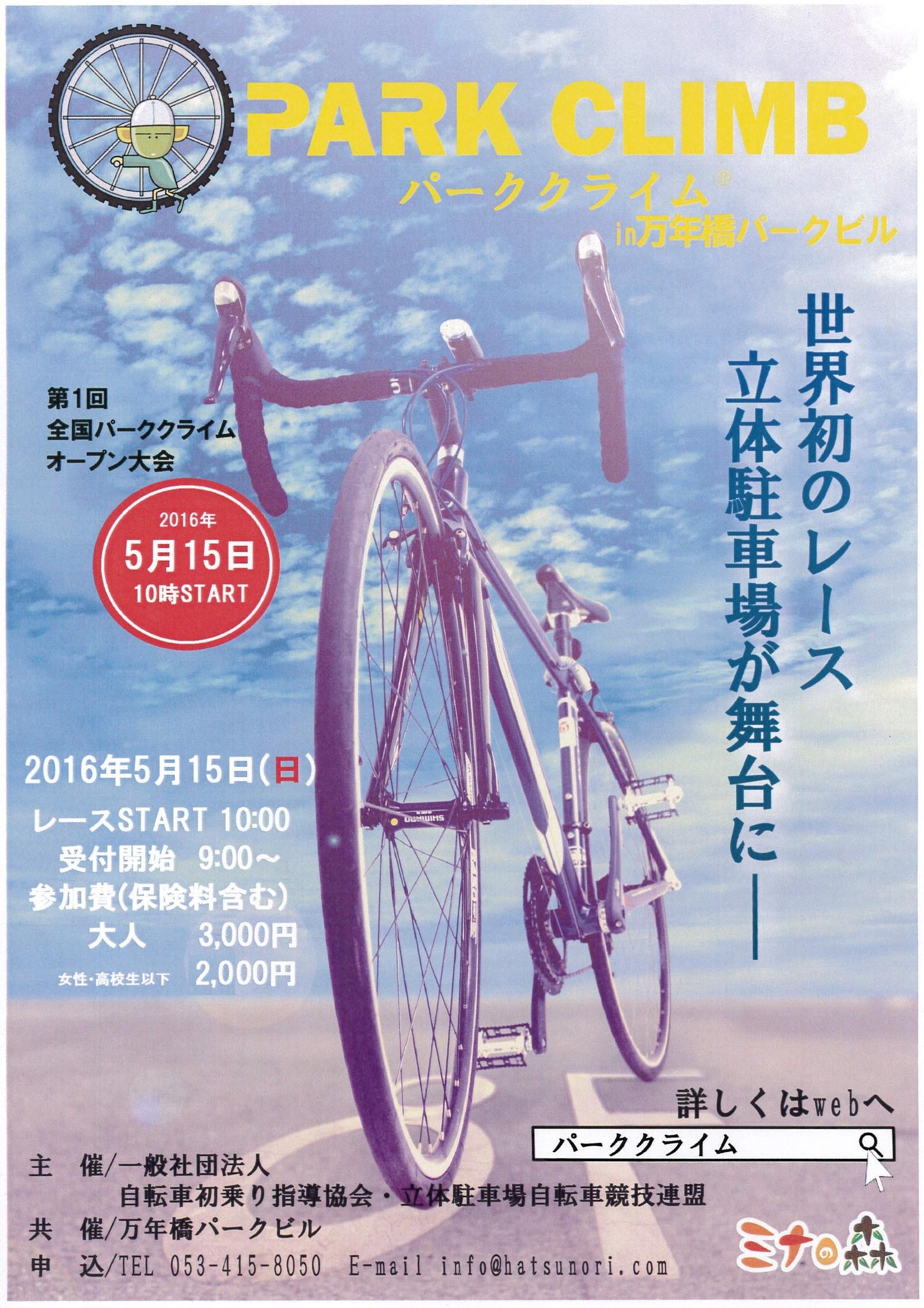 MX-2514FN_20160408_150755_001